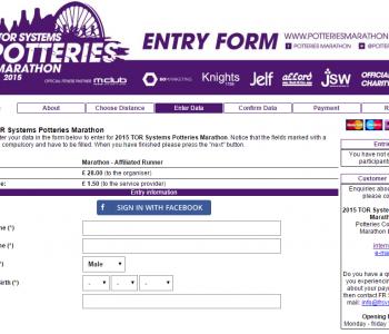 Online Entry